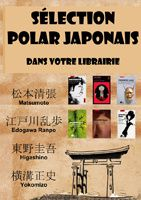 Pack 38 ebooks polars japonais
